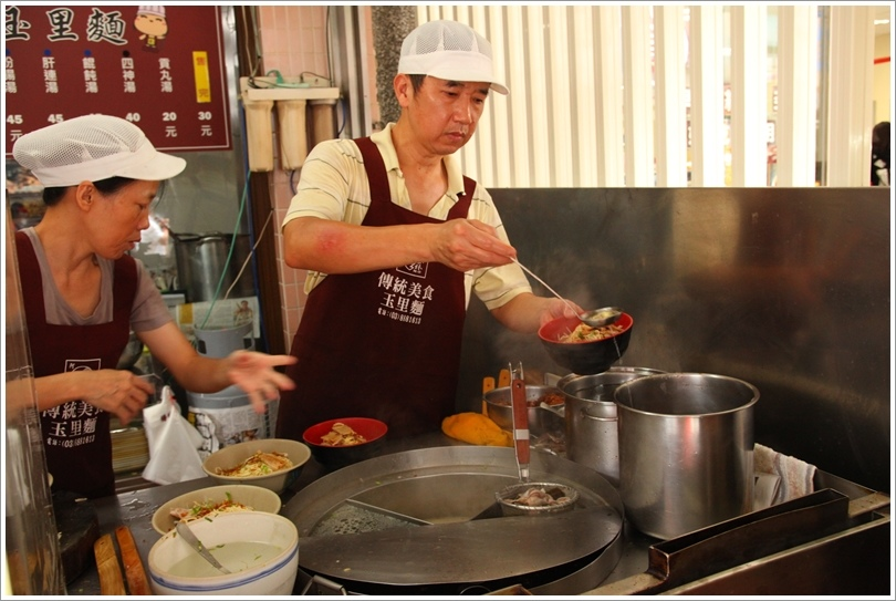 傳統美食玉里麵 (6).JPG