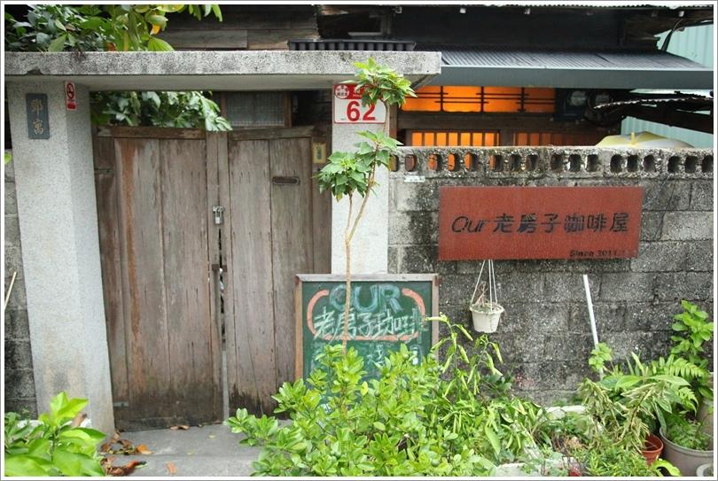 Our老房子咖啡屋 (2).JPG