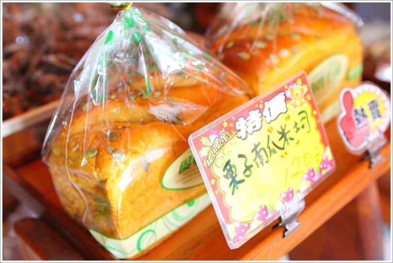 親水軒西點麵包 (3).JPG