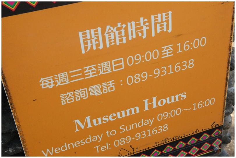 布農族文物館 (2).JPG