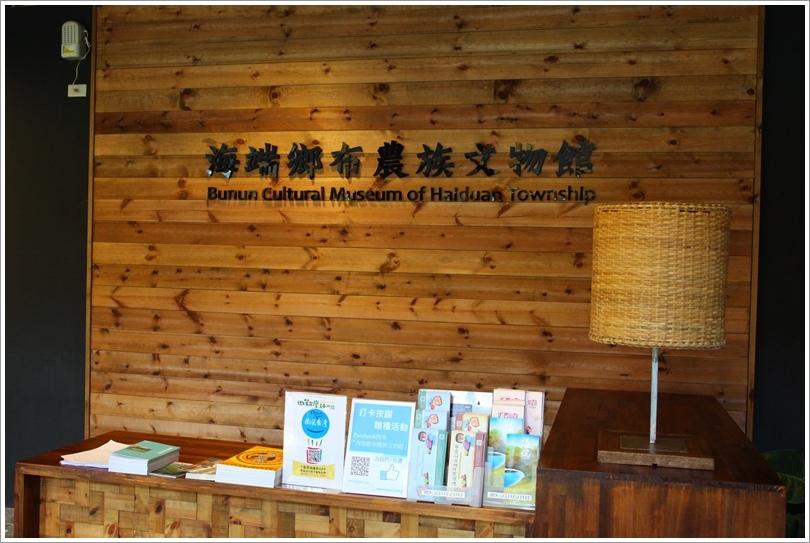 布農族文物館 (6).JPG