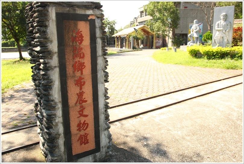 布農族文物館 (3).JPG