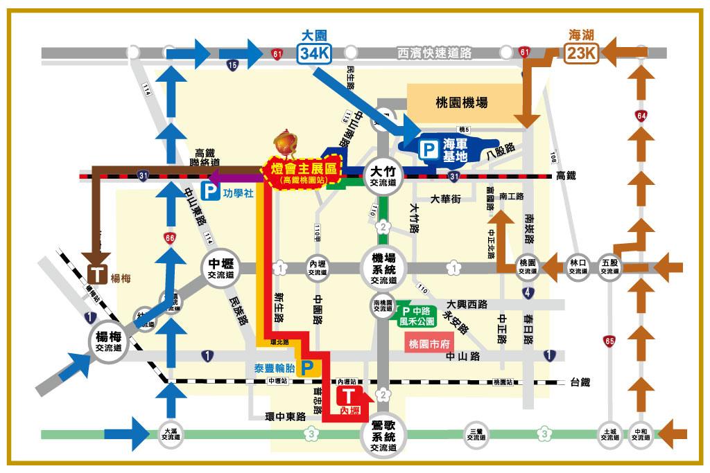 台灣燈會接駁車路線