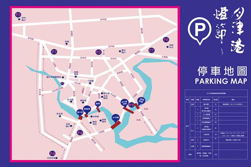 台南停車地圖