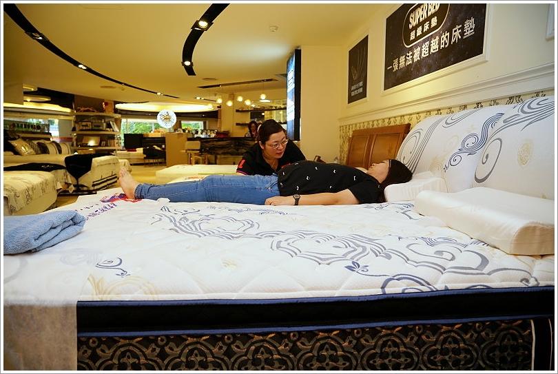 舒爽熟睡溫度|床墊