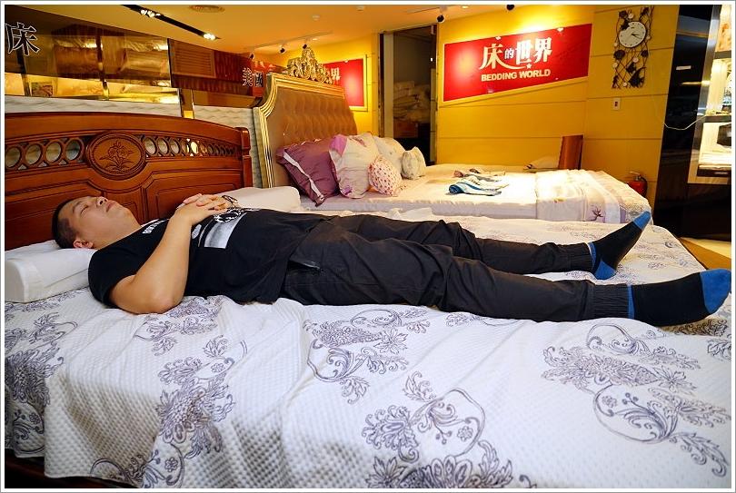 肌肉緊蹦推薦床墊