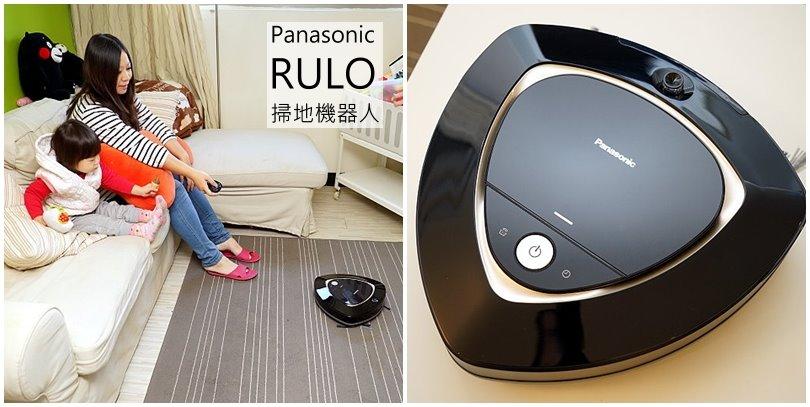 Panasonic 掃地機器人
